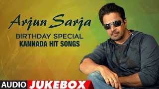 Arjun Sarja Birthday Jukebox Birthday Special Kannada Old Hit Songs