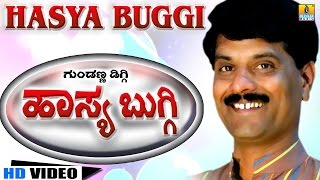 Hasya Buggi - Comedy by Gundanna Diggi