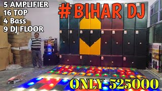 BHARAT ELECTRONICS BEST DJ SYSTEM BIHAR DJ PRICE-525000 9 DJ LIGHT FLOOR 5 AMPLIFIER 1200+1200 BASS