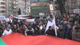 протест срещу шистовия газ София hydraulic fracturing 14.1.2012