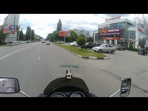 16 мая   2020 г.     Воронеж.