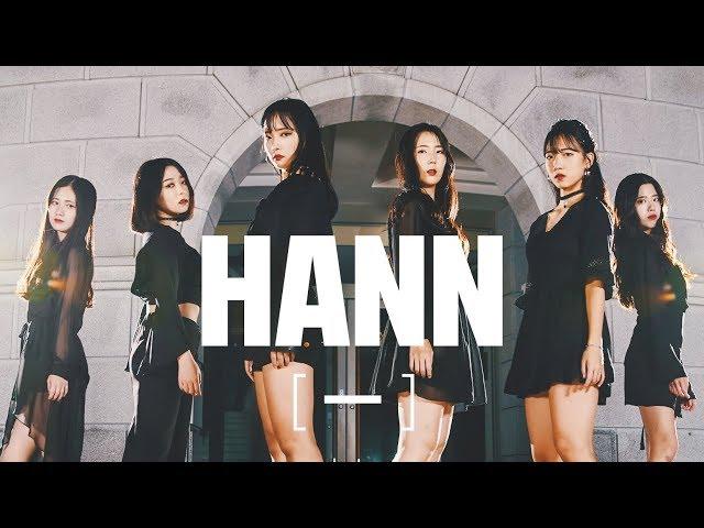 [AB] (??)??? (G)IDLE - ?(?) HANN (Alone) | ???? DANCE COVER