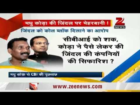 CBI questions Madhu Koda over coal block allocation to Jindal