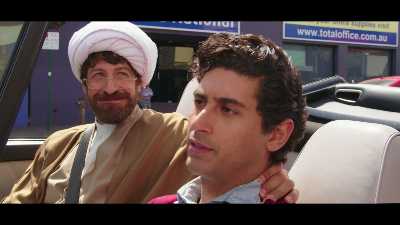 Ali S Wedding.Ali S Wedding Trailer