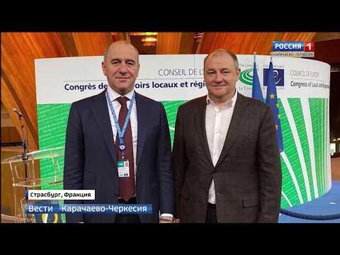 Вести Карачаево-Черкесия 29.10.2019