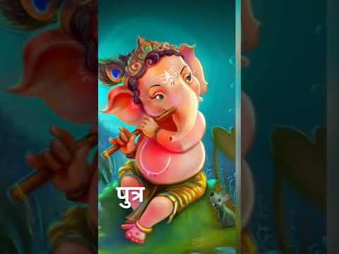 Ranjan Gavala Mahaganpati Nandla | Putra Ganpati Ganpati |new Ganpati Song With Lyrics | Full Screen