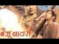 Download Bachpan ki Mohabbat ko dil se na juda karna MP3 song and Music Video
