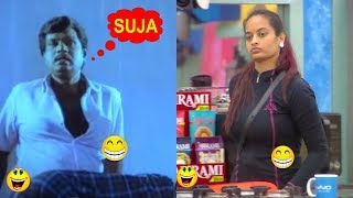 Suja caught red handed | Edappadi funny bath troll video | Phoenix Entertainment