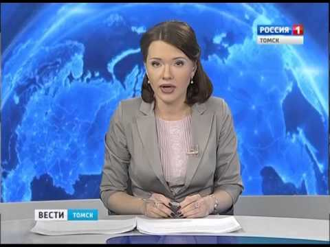 ФСБ спасает ЗАТО Северск