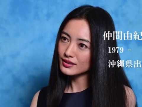 日本の女優 (4) 1970 ~ 1979...