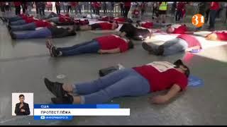 Уволенные работники аэропорта Лос-Анджелеса устроили лежачий протест