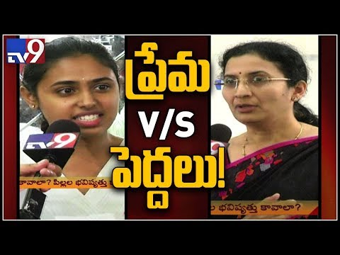arranged-marriages-vs-love-marriages-తల-ల-ద-డ-ర-ల-ప-ల-లల-ప-ర-మన-ఎ-ద-క-ఒప-ప-క-ర-tv9-exclusive