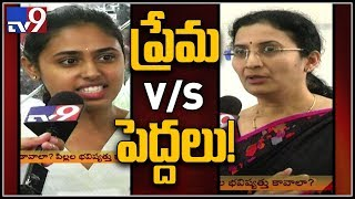 Mukha Mukhi : తల్లిదండ్రులు పిల్లల ప్రేమని ఎందుకు ఒప్పుకోరు?- TV9 Exclusive