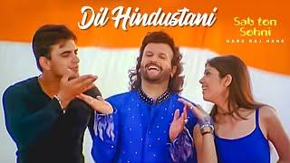 Dil Hindustani [Full Song] Hans Raj Hans | Sab Ton Sohni