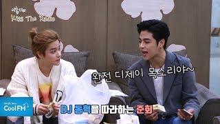 아이콘(iKON) 홍키라 대기실 비하인드 영상 /180219