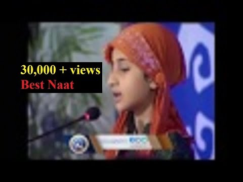 naat by Tanish Khalid 2017,naat competition,paigham TV