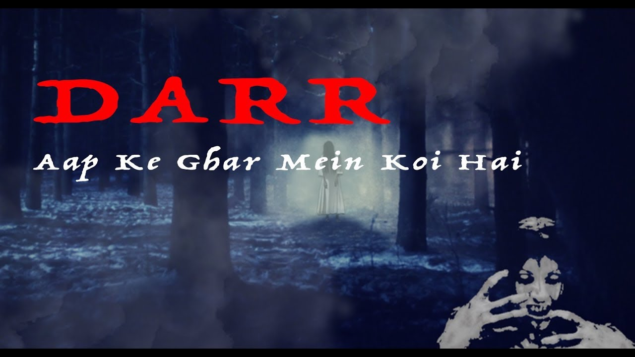 DARR (Hindi Horror) | Aap Ke Ghar Mein Koi Hai | Episode 3 | Jigar