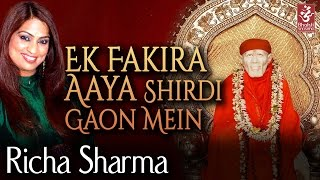 Click here to subscribe : http://goo.gl/tqaq3j don't forget like | share comment and stay connected :) song ek fakira aaya shirdi gaon mein ...