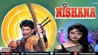 Movies Nishana 1995 Mithun Chakraborty and Rekh full Hindi English Movies