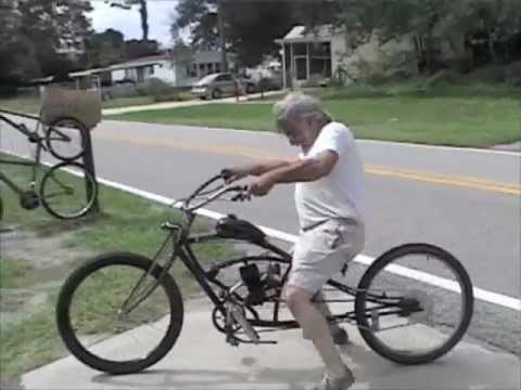 Stretched Motor Bike Youtube