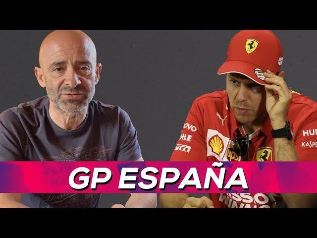 El peor fin de semana de Ferrari - El Garaje de Lobato
