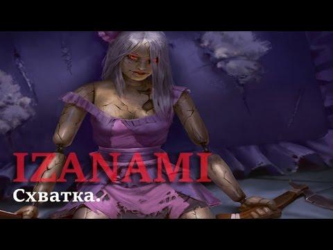 видео: smite 4 Сезон: clash\Схватка - izanami\Изанами: Кука тащер.