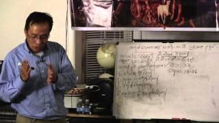 Saya Kyaw Naing Bible Study -4..Jan 2014 (Fort Wayne,USA)