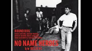 NO NAME HEROES(1988年12月1日) 織田信長 (1989年のテレビドラマ)の主...