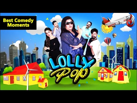 Jimmy Sardar Uncle Ki Itni Khidmat Kyun Karha Hai ? | Comedy Scene | LollyPop