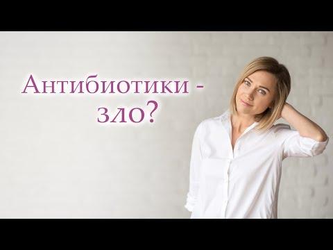 Школа здоровья Новиковой Екатерины