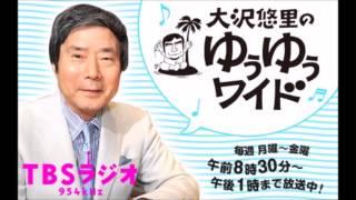 大沢悠里のゆうゆうワイド ジングル(宮本信子)
