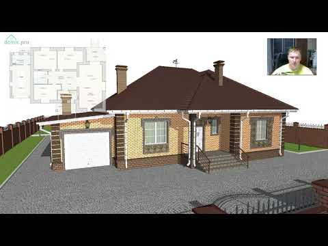 Проект хорошего одноэтажного дома с гаражом «Уфа» B-360-ТП