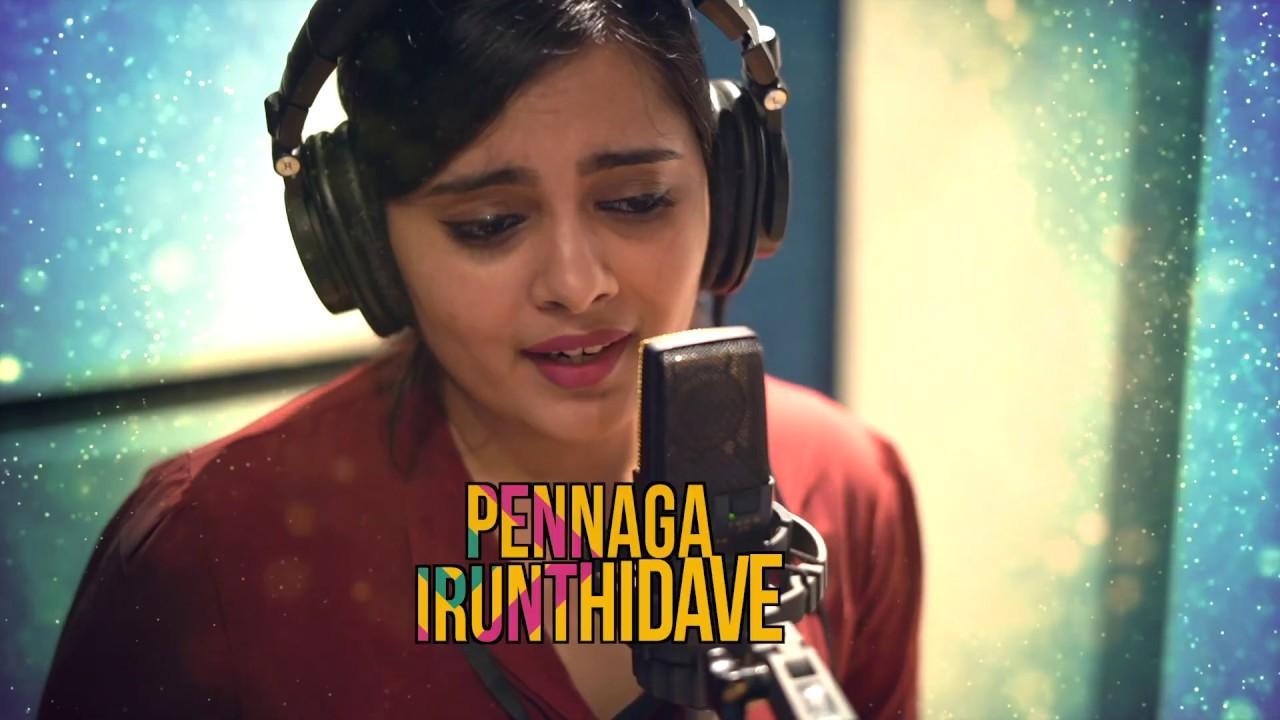 Download Siragudaintha Paravai  Kamalaja Rajagopal   Semma Bass   Arun Rajendren   Star Music