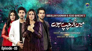 Main Agar Chup Hoon - Episode 05 - 27th November 2020 - HAR PAL GEO