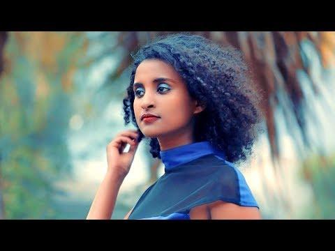 Ambachew Berhan - Endalatash | እንዳላጣሽ - New Ethiopian Music 2018 (Official Video) thumbnail