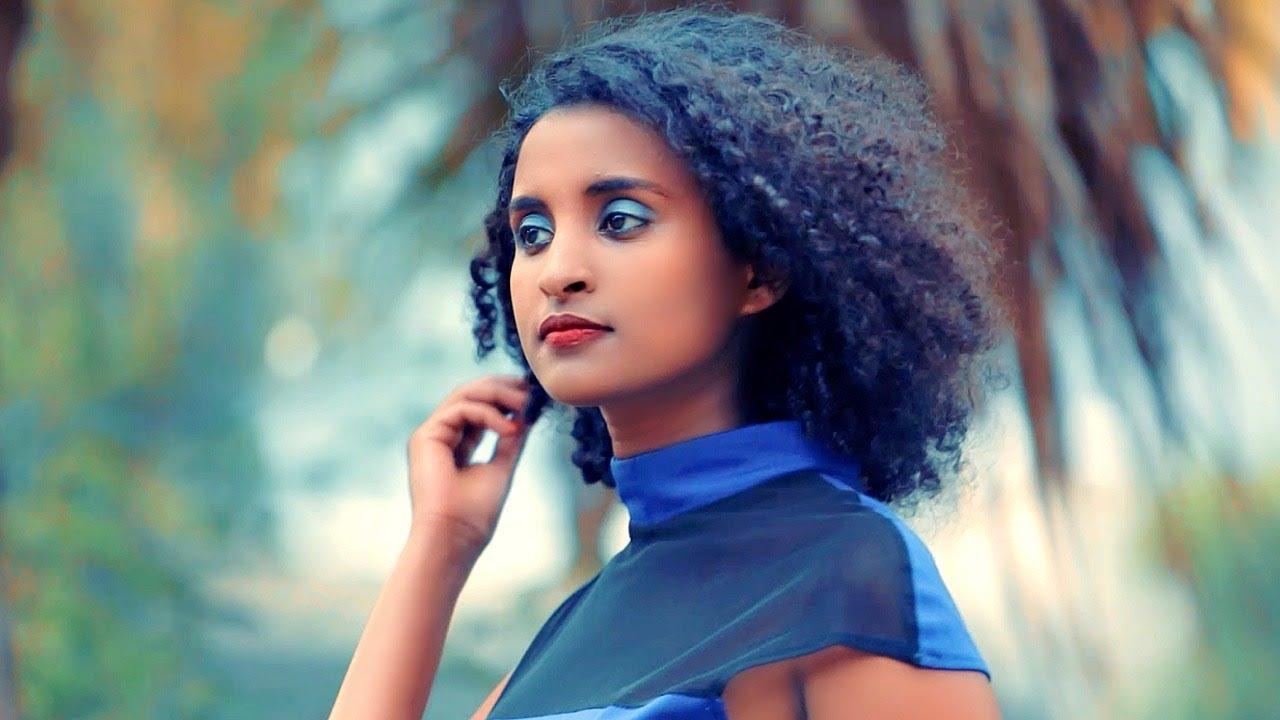Ambachew Berhan - Endalatash እንዳላጣሽ (Amharic)