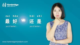 Hanbridge mandarin Chinese HSK Grammar video:How to differentiate 最好 and 还是