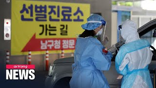 S. Korea reports 195 new COVID-19 cases, mostly local transmissions