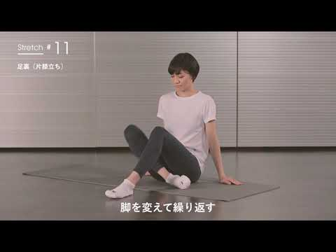 ランナーのためのストレッチ #11 足裏(片膝立ち)