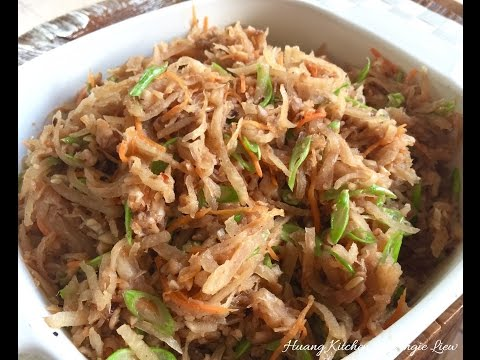 Stir Fried Yam Bean (Jicama) / Mang Kuang Char Recipe 炒沙葛 (沙葛馅) | Huang Kitchen