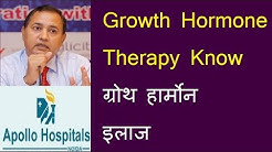 Growth Hormone Therapy Treatment Injections for Short Height Side Effect Doses Cost 9899180390