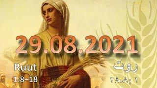 IEC Farsi Church Live Stream 29/08/2021 کلیسای فارسي