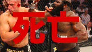 キンボスライスが死亡!UFCやボクシングで活躍!ケンカストリートファイトの伝説...