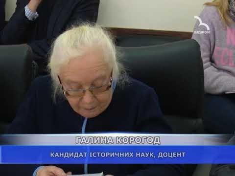 ТРК ВІДІКОН: 80 років тому на теренах УРСР з'явилася Сумська область