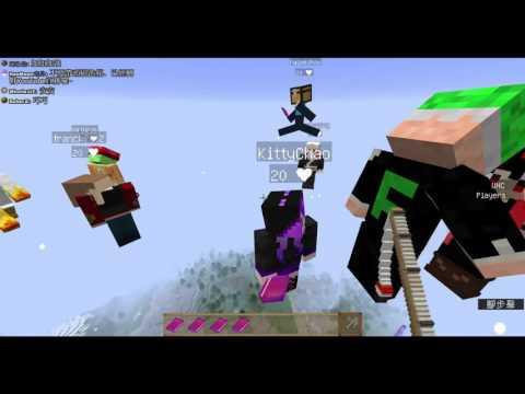 【巧克力】第十五屆UHC! 猛猛狙擊手!!!  Minecraft #2 開場