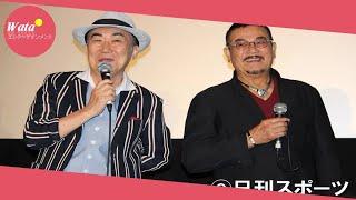 千葉真一(79)が20日、沖縄県内で開催中の「島ぜんぶでおーきな祭 ...