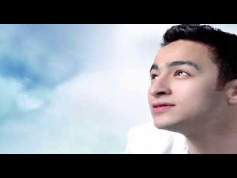 Hamada Helal - Mohamed Nabina | حمادة هلال - محمد نبينا
