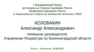 видео Мфц спб регистрация садового дома по дачной амнистии