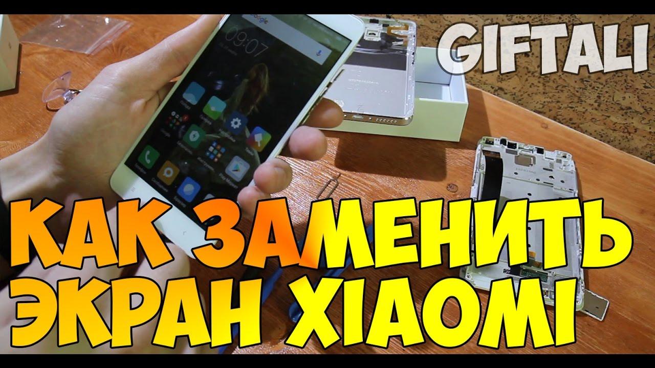 Смартфон xiaomi redmi 5 plus 3gb/32gb (черный). Оперативная память, 3 гб. Постоянная. Смартфон xiaomi redmi note 5 4gb/64gb (черный).