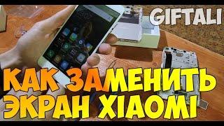 видео Запчасти на телефон купить в дзержинске